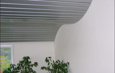 sufit listwowy flex